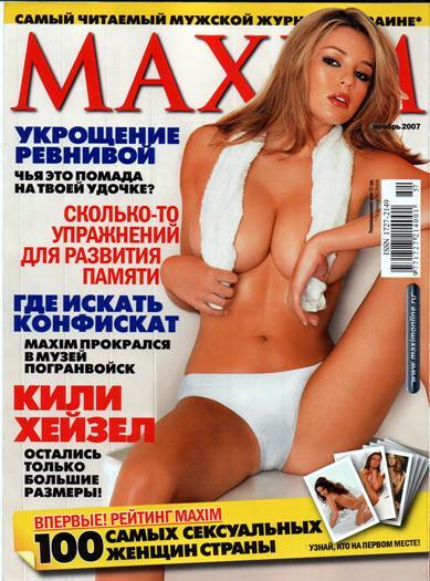 Keeley+Hazell+En+Revista+Maxim+Uk+voyeurmix.net