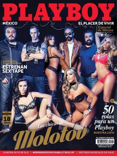 Las+Chicas+de+Molotov+Revista+Playboy+Mexico+Marzo+2015+famosascelebshot.com