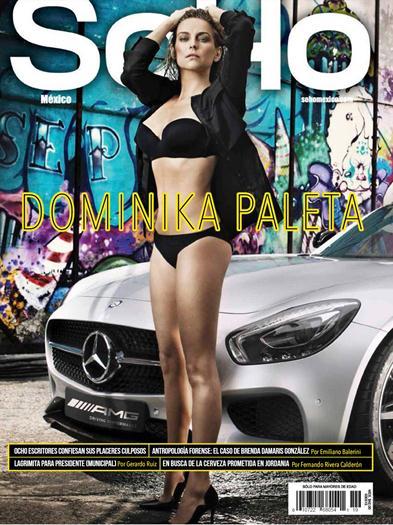 Dominika+Paleta+En+Revista+SoHo+Abril+2015+VOYEURMIX.NET