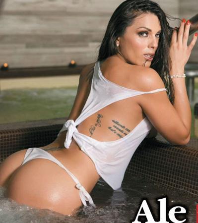Alejandra+Rivera+En+Portafolios+Tvnotas+Agosto+2015Voyeurmix.net