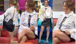Andrea Legarreta Piernotas En Minifalda Negra! HD